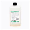 anientol-antimuffa-pareti